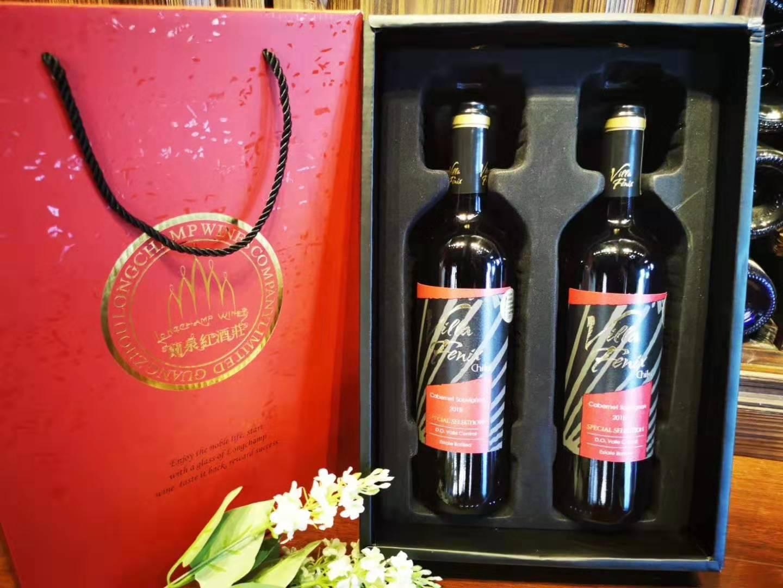 智利原瓶 菲利乐干红 红酒 葡萄酒