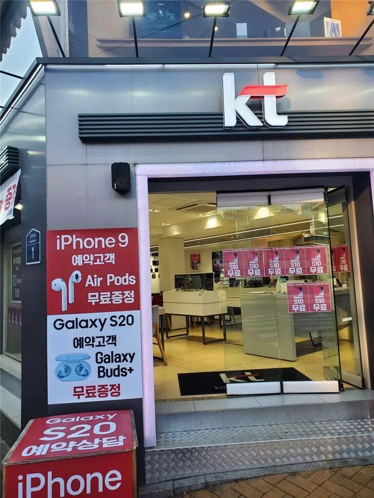 iPhone 9已开启预售 此处预售你是否会心动入手?
